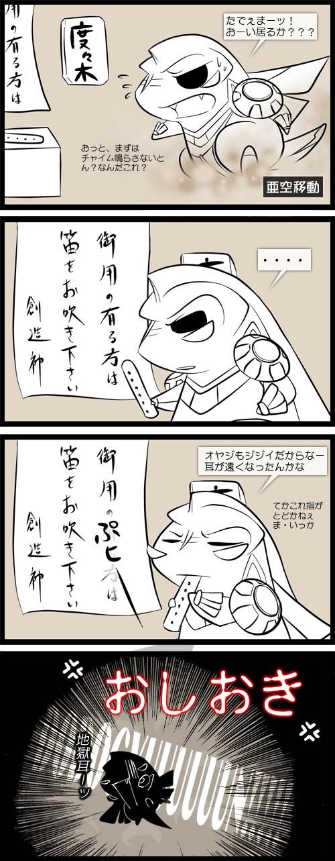 keiboku_01_16.png