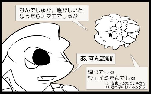 keiboku_02_01.png