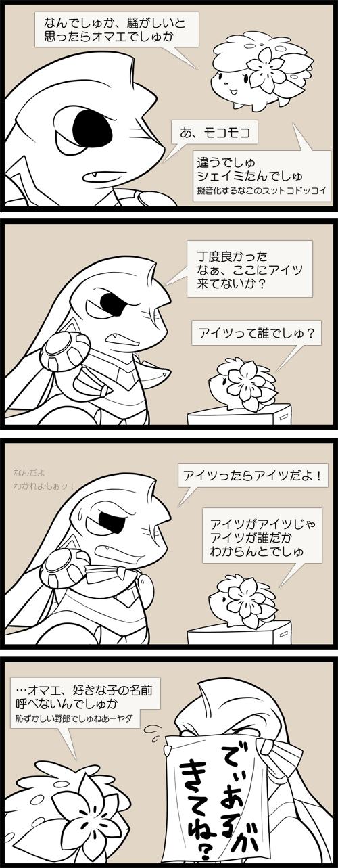 keiboku_02_02.png