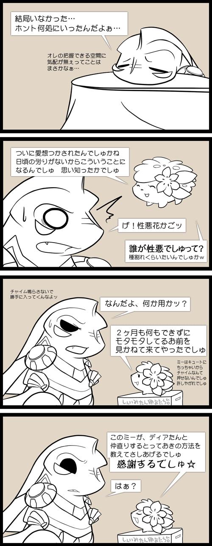 keiboku_02_08.png