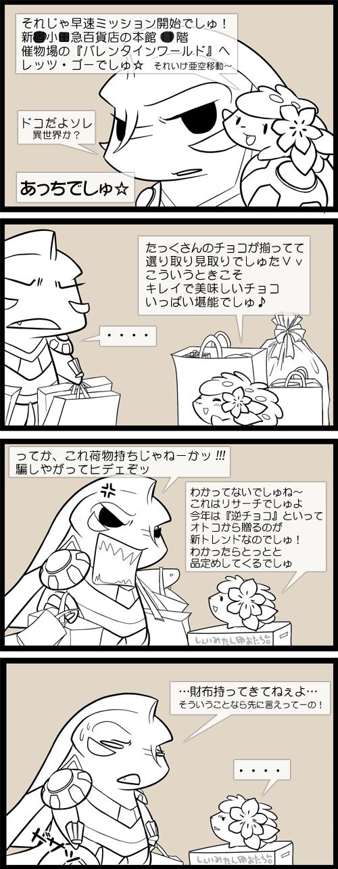 keiboku_02_09.png