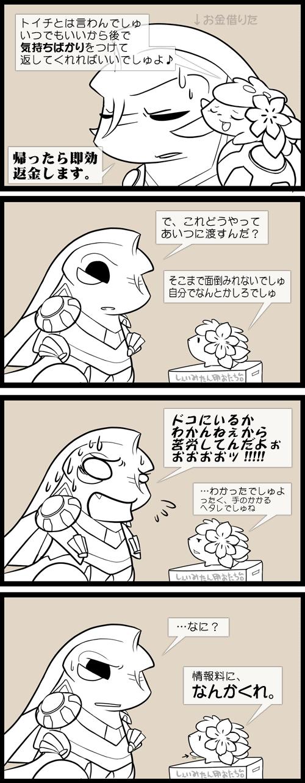 keiboku_02_10.png