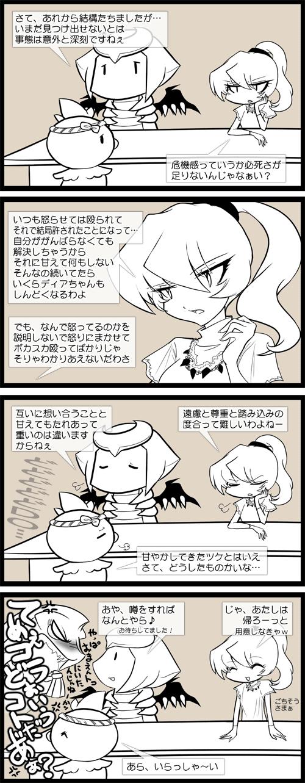 keiboku_02_11.png