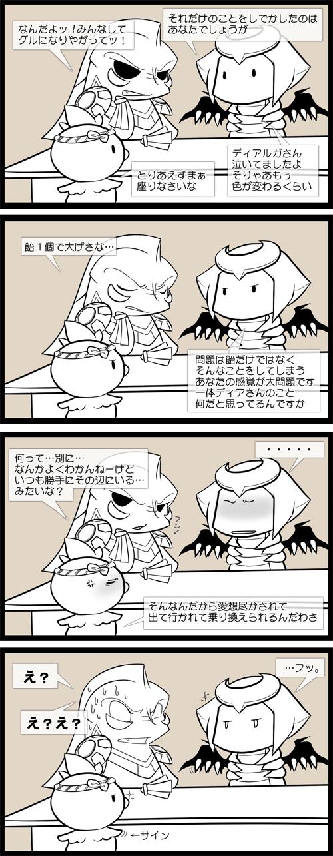 keiboku_02_12.png