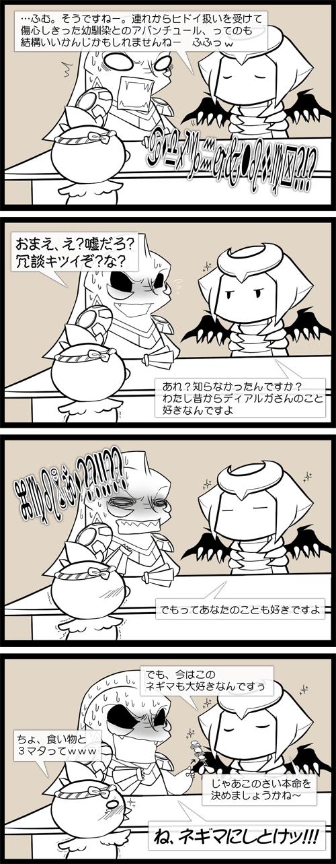 keiboku_02_13.png