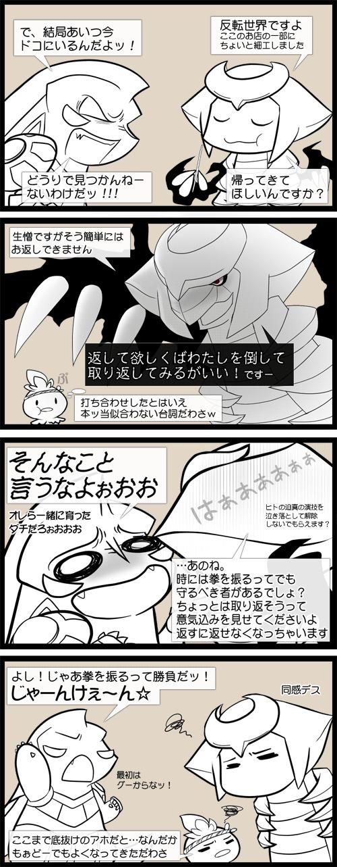 keiboku_02_14.png