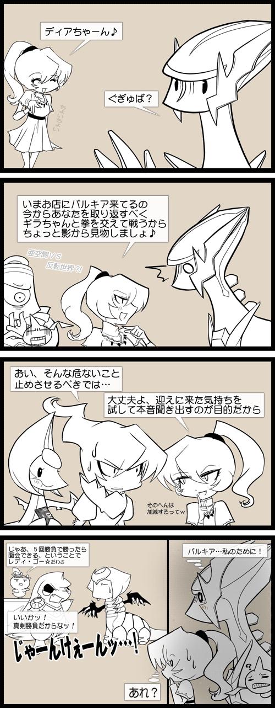keiboku_02_15.png