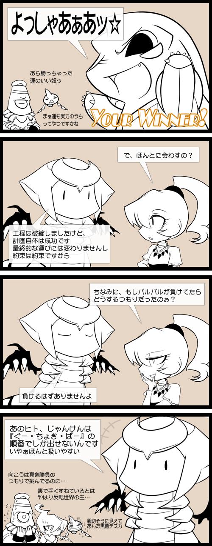 keiboku_02_16.png