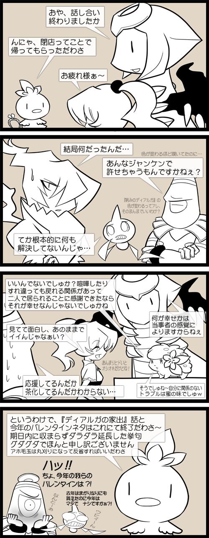 keiboku_02_18.png