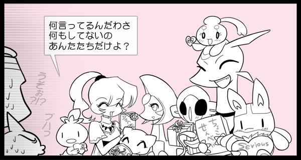 keiboku_02_19.png