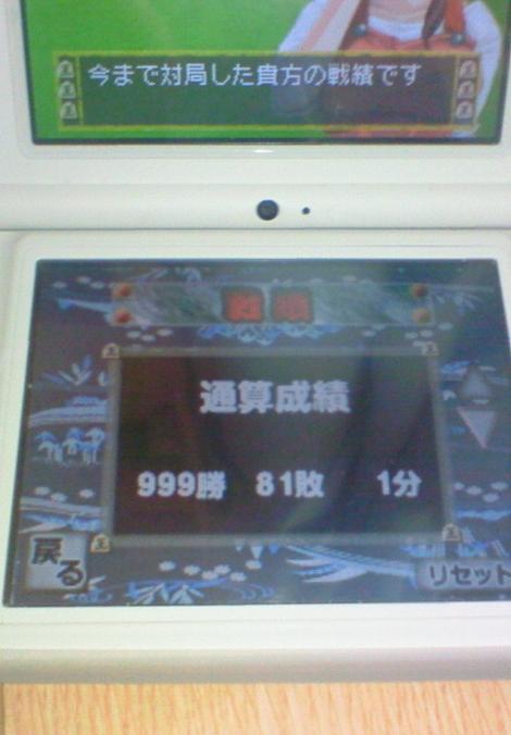 DS_ginsei110516.jpg