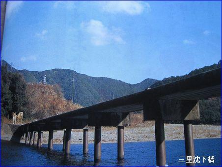 あみちゃんが渡った橋?