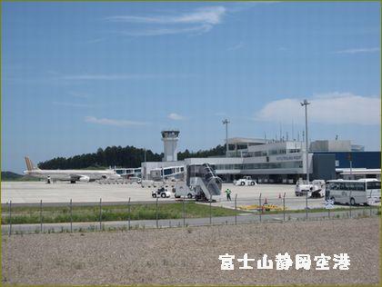 小さな空港です。