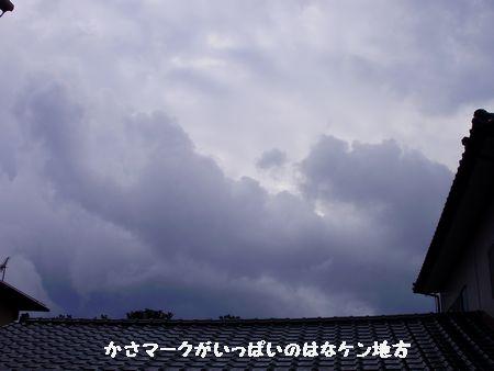 窓の外ぉ~