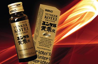 Yunker_Kotei.jpg