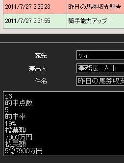 WS000118.jpg