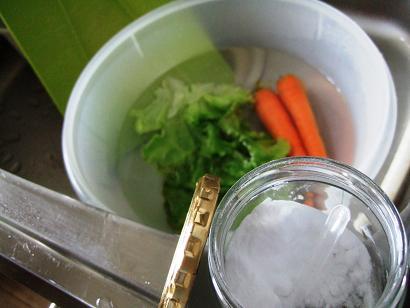 重曹で野菜洗い