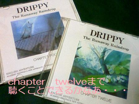 DRIPPY.jpg