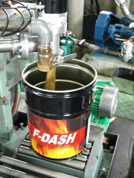 F-DASH-2.jpg