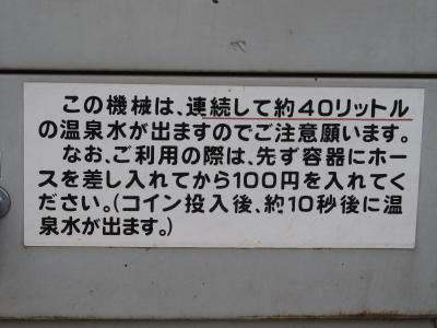 IMG_0772n.jpg