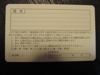 IMG_0914n.jpg
