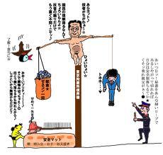 yajirobei.jpg
