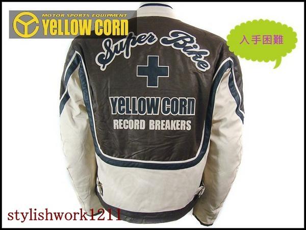 yellowcorn-3.jpg