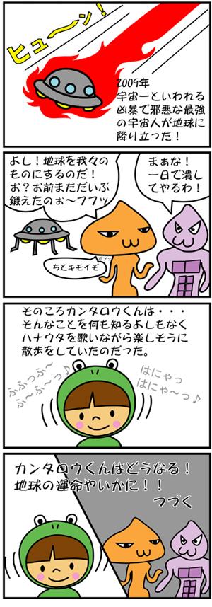 story-01.jpg