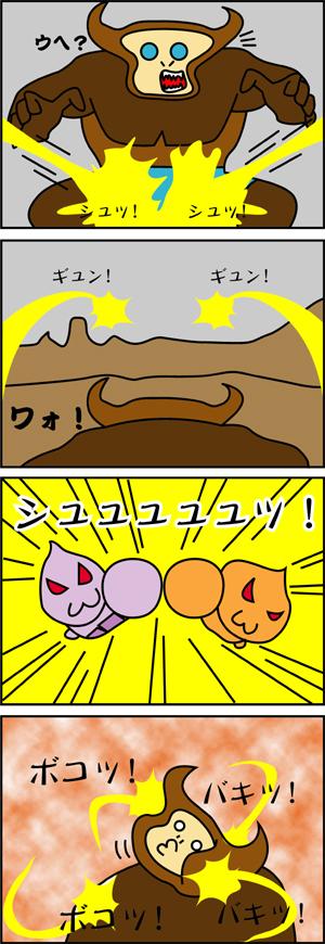 story-3.jpg