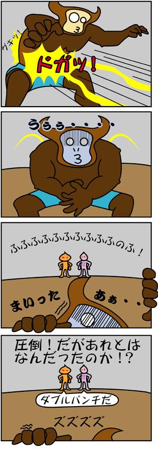 story-4.jpg