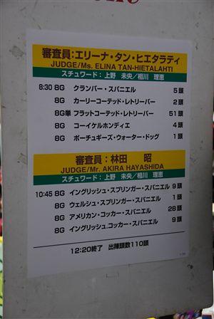 2010_03 106_R
