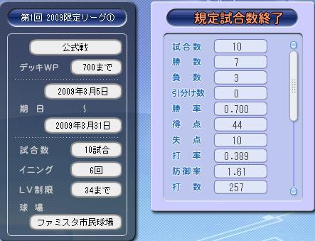 2009-01-700-6.jpg
