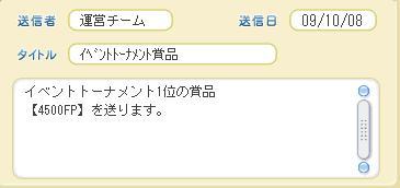 2009-10-8-1.jpg