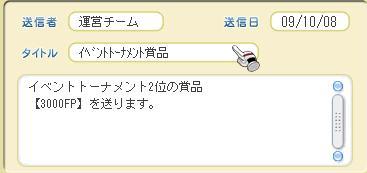 2009-10-8-2.jpg