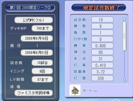2009-11-700-9.jpg
