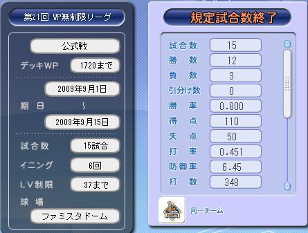2009-21-999-6.jpg