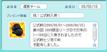 2009-8-16.jpg