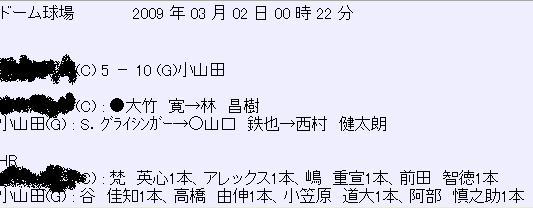 32-13.jpg