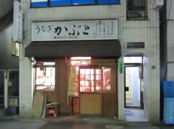 111202.池袋・かぶと (a)