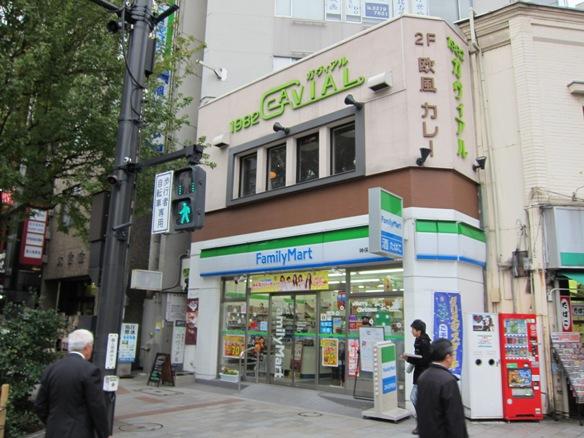111206.神保町・ガヴィアル (3)