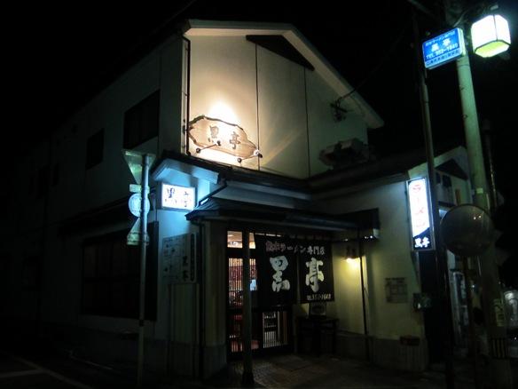 120112.福岡旅行0507