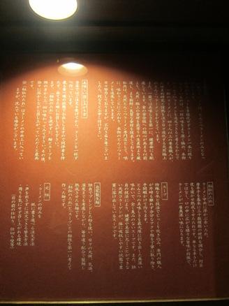 120113.福岡旅行0397