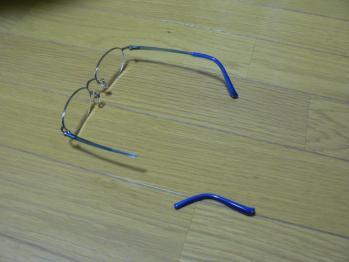 大きな古眼鏡