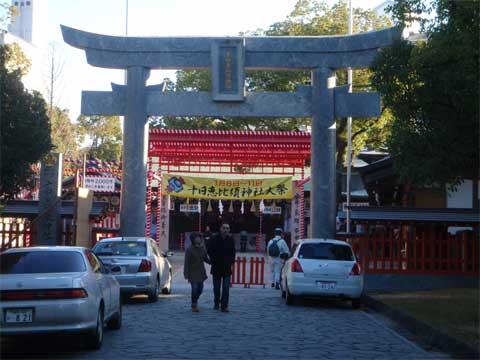 十日恵比須神社…ちなみに1月3日(^^;