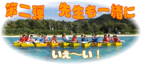 Picture2 ②19名 集合