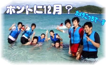 Picture4 ②19名 男子