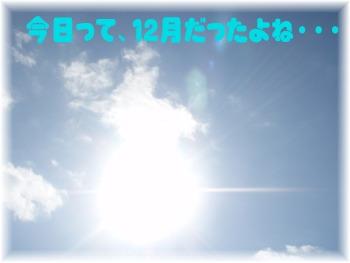 PC271424.mix 12月?