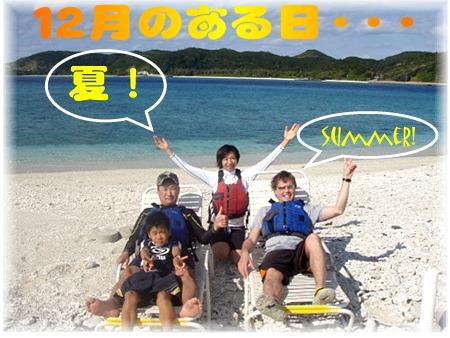 PC271427.mix 夏!