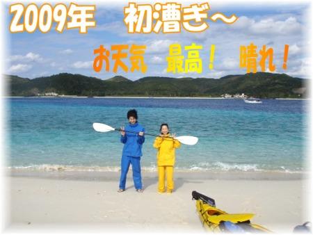 P1031566 初漕ぎ