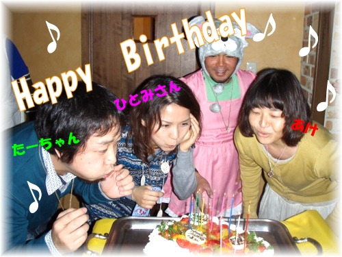P1270026.mixHappy Birthday